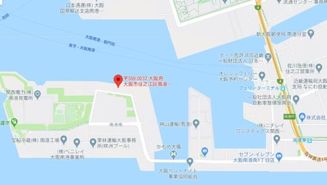 大阪南港の車の港