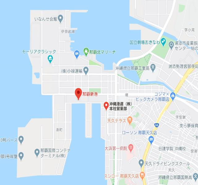 沖縄クルマ港