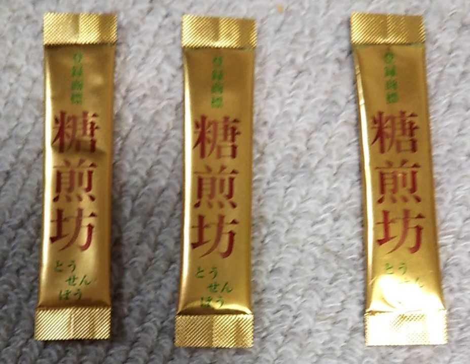桑の葉ダイエット4選