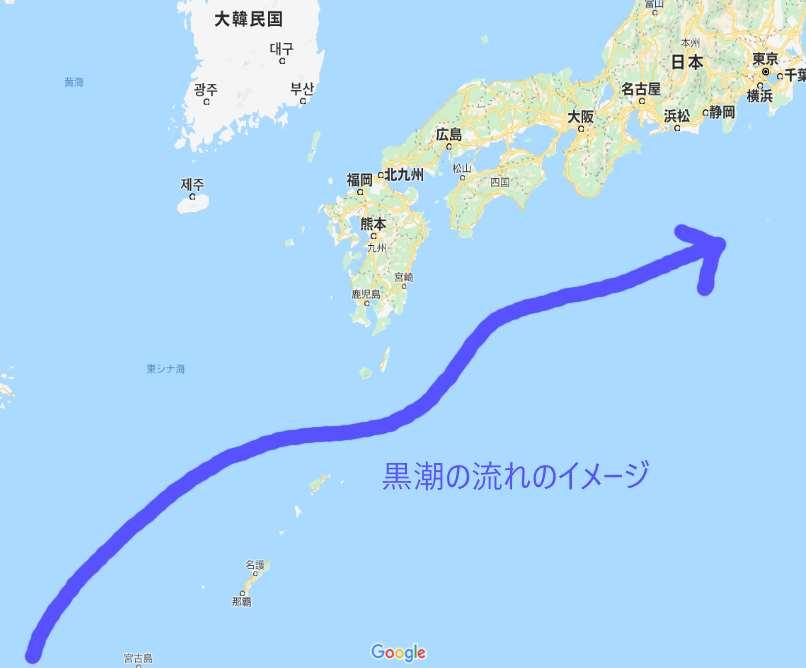 沖縄黒潮のイメージ