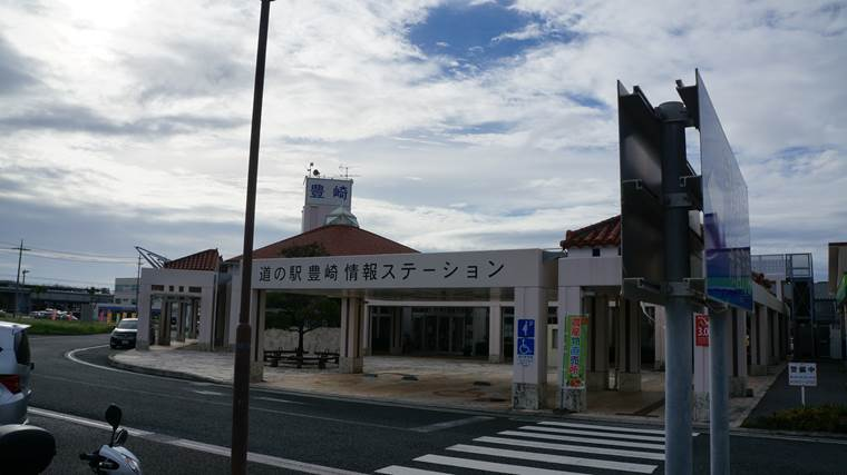 DMMかりゆし水族館23