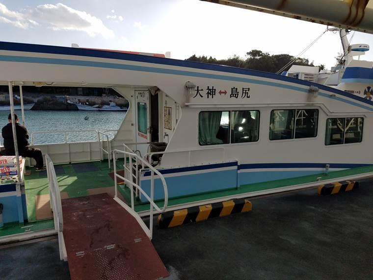 大神島に行くフェリー