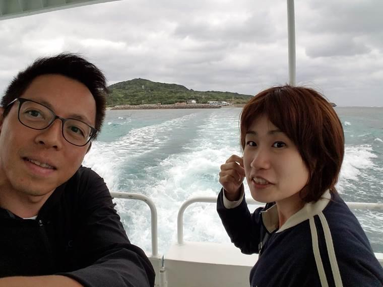 念願の二人で行く大神島